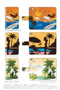 SHV35 AQUOS U shv35 夏 海 ホヌ イルカ ハワイ ハイビスカス 手帳型ケース 手帳ケース 手帳カバー スマホケース au アクオス