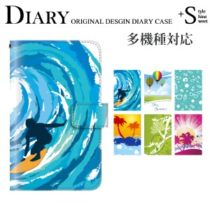 iPhoneSE iPhone5s iPhone5 かわいい ユニーク シンプル アイフォンse アイフォン5 手帳 手帳型 スマホケース スマホカバー ケース 夏 海