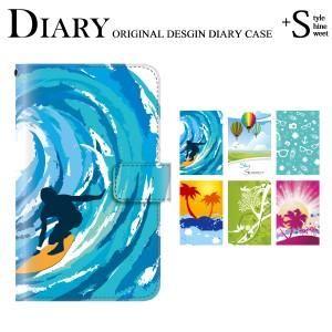 手帳 ケース/SO-04F/夏 海 空 サマー ビーチ/Xperia A2/手帳型/デザイン/カバー