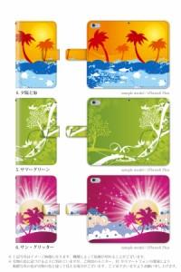 手帳 ケース/304SH/夏 海 空 サマー ビーチ/AQUOS Xx/手帳型/デザイン/カバー