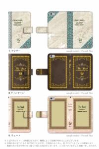 手帳 ケース/SO-03F/書物 本 THE BOOK/Xperia Z2/手帳型/デザイン/カバー