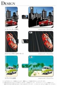 手帳 ケース/SO-02F/車の風景 自動車 車/Xperia Z1 f/手帳型/デザイン/カバー