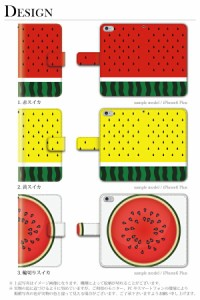 iPhoneSE iPhone5s iPhone5 かわいい ユニーク シンプル アイフォンse アイフォン5 手帳 手帳型 スマホケース スマホカバー ケースイカ