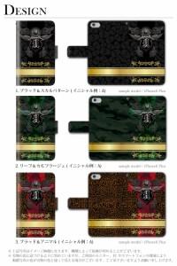 手帳 ケース/L-01F/スカルイニシャル 骸骨 ドクロ/G2/手帳型/デザイン/カバー