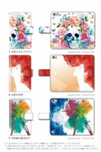 スマホケース 手帳型 galaxy s9+ sc-03k ギャラクシー ケース 携帯カバー docomo ケース 花 かわいい シンプル 水彩