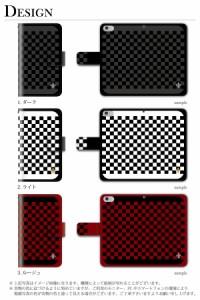 手帳 ケース/SHL23/チェック チェッカー 市松模様/AQUOS PHONE SERIE/手帳型/デザイン/カバー