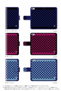 手帳 ケース/SHL24/チェック チェッカー 市松模様/AQUOS PHONE SERIE mini/手帳型/デザイン/カバー