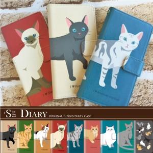 手帳 ケース/SOL25/ネコ 黒猫 動物/Xperia ZL2/手帳型/デザイン/カバー