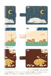 スマホケース 手帳型 全機種対応 ほぼ対応  iphone XS XR ケース iPhoneXS Max iPhone8 7 xperia xz2 xz1 android s4 携帯ケース 動物