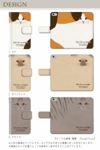 iphone7 plus ケース 手帳型 アイフォン7 plus カバー 手帳 型 スマホケース iphoneケース キャット アニマル 動物カバー