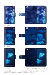 手帳 ケース/M01/アクアリウム 海 写真/ARROWS/手帳型/デザイン/カバー