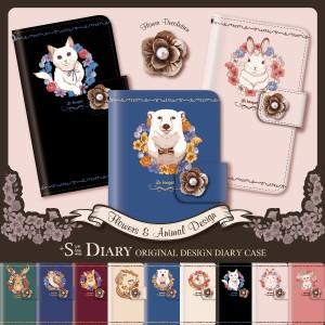スマホケース 手帳型 iphone6s ケース 携帯ケース スマホカバー 携帯カバー  iPhoneケース デコパーツ フラワー 動物