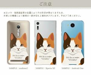 スマホケース 全機種対応 ほぼ対応 iphonexs max xr ケース galaxy s9 scv38 android S4 Xperia XZ12 携帯ケース スマホカバー 猫
