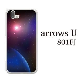 スマホケース arrows U 801FJ ケース Softbank スマホカバー 携帯ケース 宇宙 スペース SPACE コスモ