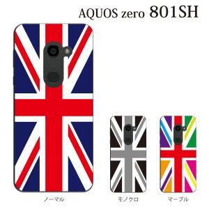 0c2ea1a9ee スマホケース AQUOS zero 801SH ケース アクオス ソフトバンク スマホカバー 携帯ケース ユニオンジャック 模様 柄