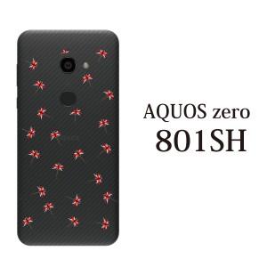 72d6075db7 スマホケース AQUOS zero 801SH ケース アクオス ソフトバンク スマホカバー 携帯ケース ユニオンジャック アンブレラ 傘 (ク