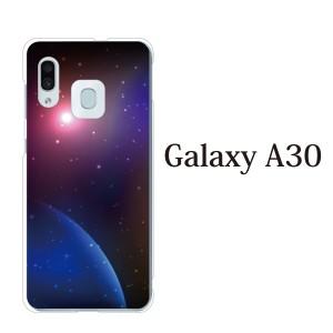 スマホケース Galaxy A30 SCV43 ケース galaxy a30 ケース au スマホカバー 携帯ケース 宇宙 スペース SPACE コスモ