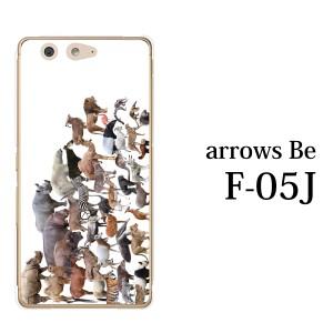 スマホケース arrows Be F-05J アローズ カバー ハード/エクスペリア/ケース/docomo/クリア アニマルズ動物 キリン ライオン
