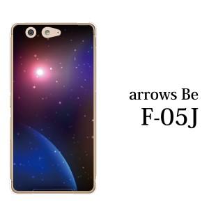 スマホケース arrows Be F-05J アローズ カバー ハード/ケース/docomo/クリア 宇宙 スペース SPACE コスモ