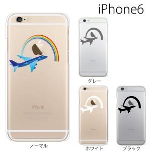 5f4ea94ba2 スマホケース iphone6s plus スマホカバー 携帯ケース アイフォン6プラス iphone6 plus ハード カバー 虹と飛行機