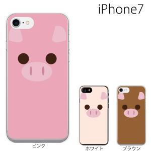 b8b94f54a5 スマホケース iphone7 スマホカバー 携帯ケース アイフォン7 iphone7 ハード カバー ラブリーピッグ ブタ 豚