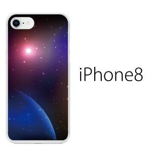 スマホケース iphone8 スマホカバー 携帯ケース アイフォン8 ハード カバー / 幻想的なコスモ スペース SPACE 宇宙