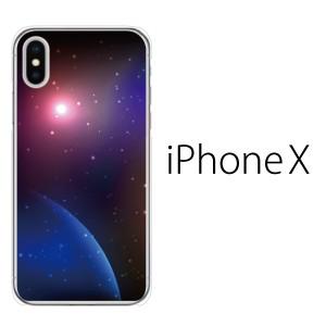 スマホケース iphonex スマホカバー 携帯ケース アイフォンx ハード カバー / 幻想的なコスモ スペース SPACE 宇宙