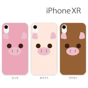 402dc3ea24 スマホケース iphoneXR スマホカバー 携帯ケース アイフォンxr iphonexr ハード カバー ラブリーピッグ ブタ 豚