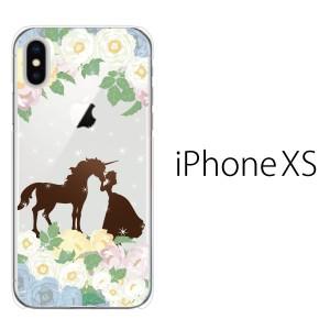 a29f100177 スマホケース iphonexs スマホカバー 携帯カバー iphoneケース アイフォン ハード カバー ユニコーンとお姫様 ファンタジー