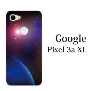 スマホケース Google Pixel 3a XL ケース simフリー スマホカバー 携帯ケース 宇宙 スペース SPACE コスモ