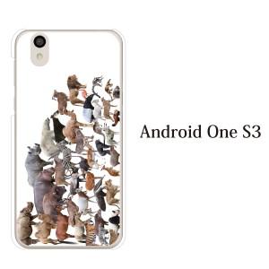 android One S3 yモバイルスマホケース 携帯ケース アンドロイド 携帯カバー スマホケース アニマルズ動物 キリン ライオン