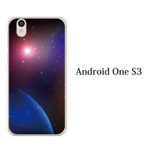 android One S3 yモバイルスマホケース 携帯ケース アンドロイド 携帯カバー スマホケース 宇宙 スペース SPACE コスモ