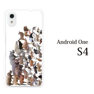 android One S4 yモバイルスマホケース 携帯ケース アンドロイド 携帯カバー スマホケース アニマルズ動物 キリン ライオン