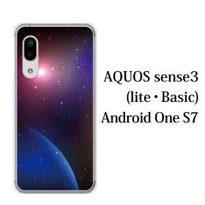 スマホケース AQUOS sense3 SHV45 ケース au スマホカバー 携帯ケース 宇宙 スペース SPACE コスモ