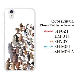 SH-M04-A AQUOS sh-m04-a アクオス カバー ハード/SIMフリー/クリア アニマルズ動物 キリン ライオン