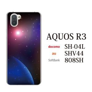 スマホケース AQUOS R3 SHV44 アクオス au スマホカバー 携帯ケース 宇宙 スペース SPACE コスモ