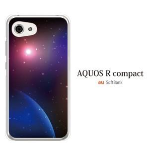 aquos r compactスマホケース shv41 カバー aquos ケース ハードケース アクオス 宇宙 スペース SPACE コスモ