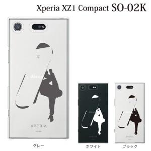 スマホケース xperia XZ1 Compact ケース SO-02K カバー ハード/カバー エクスペリア/ケースクリア スノーボード スノボー