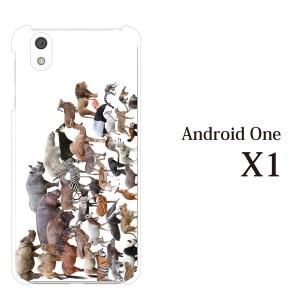 スマホケース Android One X1 カバー ハード/アンドロイドワン カバー/ケース/Y!モバイル/クリア アニマルズ動物 キリン ライオン