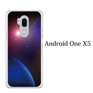 スマホケース android one x5 ケース Y!mobile スマホカバー 携帯ケース 宇宙 スペース SPACE コスモ