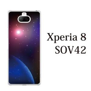 スマホケース xperia 8 ケース キャリア スマホカバー 携帯ケース 宇宙 スペース SPACE コスモ