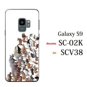 スマホケース galaxy s9ケース galaxy s9 sc-02k docomo カバー ギャラクシー 携帯ケース アニマルズ動物 キリン ライオン