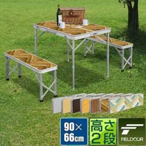 レジャーテーブル セット 折りたたみ ベンチ 2脚 セット 幅 90cm レジャー テーブル イス アウトドア テーブル セット チェア ベンチ 分
