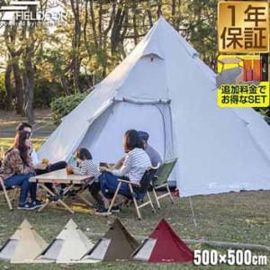 ワンポールテント テント ワンポール 8人用 大型 UVカット ヘキサタープ ドームテント フルクローズ フルクローズテント ティピー ティピ