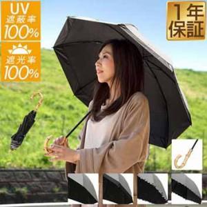 日傘 100% 完全遮光 UVカット 2段 折りたたみ ショート UVカット率 遮蔽率100% タンガリー生地 遮熱 晴雨兼用 軽量 UPF50+ UVカット率100