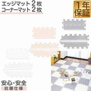 寝具 マット 床の画像