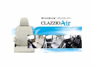 Clazzio クラッツィオ シートカバー Air(エアー)トヨタ アクア ET1063