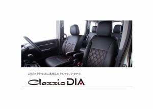 Clazzio クラッツィオ シートカバー DIA ダイア トヨタ アクア 品番:ET1061