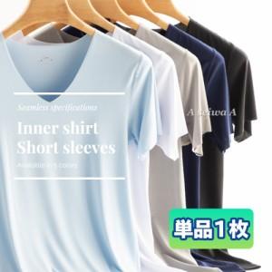 メンズ インナーシャツ Vネック 半袖 Tシャツ 肌着 速乾 通気 シームレス 単品 1枚
