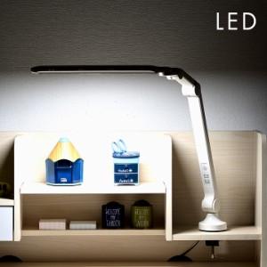 [5箇所の角度調節機能/6段階調光機能/クランプタイプ] スリムアーム型ライト LED デスクライト LDY-1907A-OH 学習デスク用 学習机用 スリ